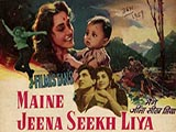 Maine Jeena Seekh Liya (1959)