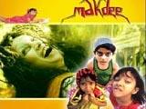 Makdee (2002)