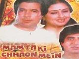 Mamta Ki Chhaon Mein (1990)