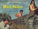 Man Jaiye (1972)