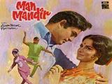 Man Mandir (1971)