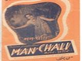 Manchali (1943)