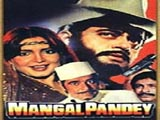 Mangal Pandey (1983)