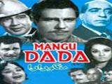 Mangu Dada (1970)