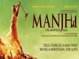 Manjhi The Mountain Man (2015)