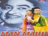 Manmauji (1962)