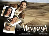 Manorama - Six Feet Under (2007)
