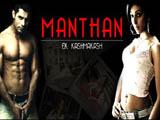 Manthan Ek Kashmakash (2008)