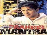 Mantra (2005)