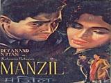 Manzil (1960)