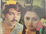 Maqaar (1986)