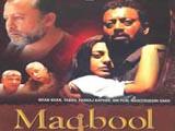 Maqbool (2004)