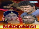 Mardangi (1988)