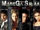Marega Salaa (2010)