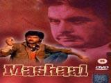 Mashaal (1950)