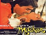 Mashooq (1992)