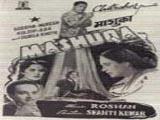Mashuqa (1953)