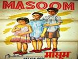 Masoom (1960)