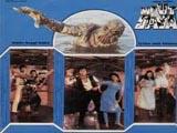 Maut Ka Saya (1982)