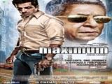 Maximum (2012)
