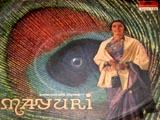 Mayuri (1983)