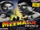 Meenar (1954)