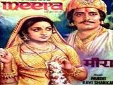 Meera (1979)
