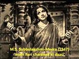 Meera (1947)