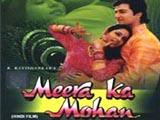 Meera Ka Mohan (1992)