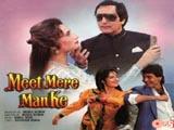 Meet Mere Man Ke (1991)