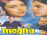 Megha (1996)
