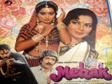 Mehak (1985)
