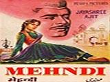 Mehandi (1958)