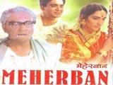 Meharban (1967)