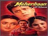 Meherbaan (1993)
