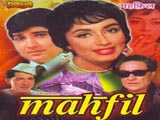 Mehfil (1981)