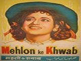 Mehlon Ke Khwaab