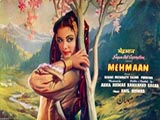 Mehmaan (1953)