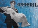 Mehmil (1972)