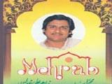 Mehrab (Ghulam Ali) (1997)