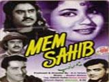 Mem Sahib (1956)