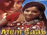 Memsaab (1971)
