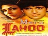 Mera Lahoo (1987)