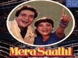 Mera Saathi (1985)