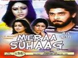 Mera Suhag