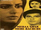 Meraa Ghar Mere Bachche
