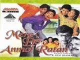 Mere Do Anmol Ratan (1998)