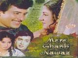 Mere Garib Nawaz (1973) - mere_garib_nawaz