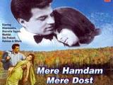 Mere Hamdam Mere Dost (1968)