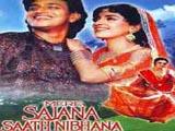 Mere Sajna Saath Nibhana (1992)